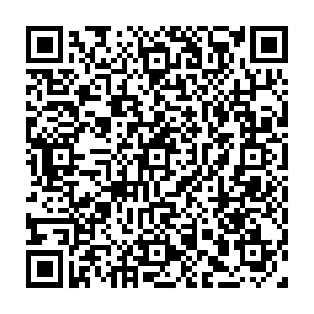 Apoie o blog. Use o QR Code e faça a sua contribuição.